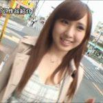 Eカップ巨乳の美人さんがエッチなおねだりしてるハメ撮りショットがエロ過ぎてヤバイです[15枚]