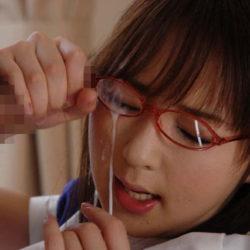 真面目そうな眼鏡娘がドバッと顔射された画像って、つい見ちゃうよね[26枚]